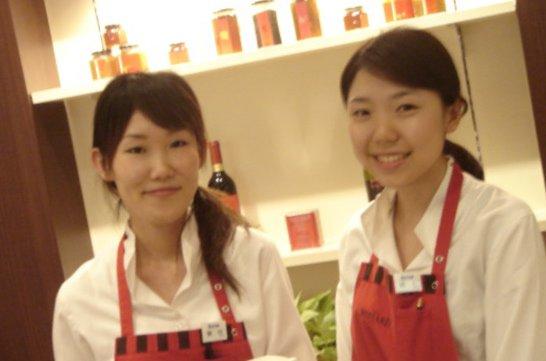 カフェ エディアール 府中店 のアルバイト-写真